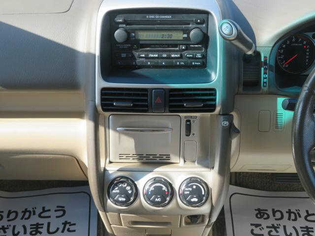 iL-D 禁煙車 4WD 純正CDMD HID フォグ(10枚目)