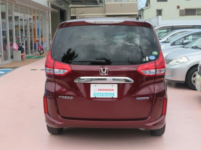 「ホンダ」「フリード」「ミニバン・ワンボックス」「千葉県」の中古車3