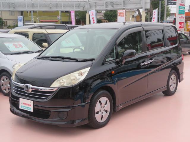 「ホンダ」「ステップワゴン」「ミニバン・ワンボックス」「千葉県」の中古車7