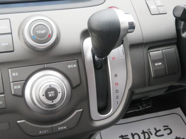 「ホンダ」「ステップワゴン」「ミニバン・ワンボックス」「千葉県」の中古車11
