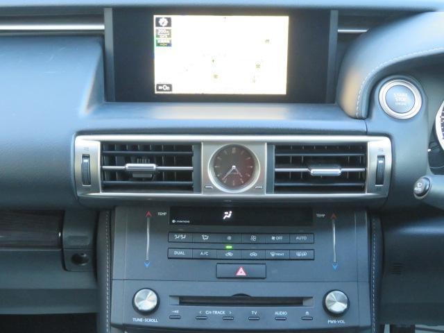 IS200t バージョンL ワンオーナー 禁煙車 純正メモリーナビTV スマートキー ETC フルレザーシート バックカメラ シートエアコン パドルシフト HID LEDフォグライト オートライト クルーズコントロール(10枚目)