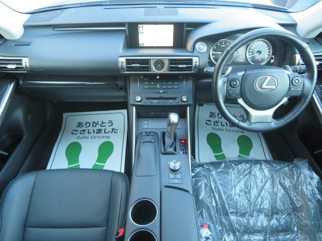 IS200t バージョンL ワンオーナー 禁煙車 純正メモリーナビTV スマートキー ETC フルレザーシート バックカメラ シートエアコン パドルシフト HID LEDフォグライト オートライト クルーズコントロール(15枚目)