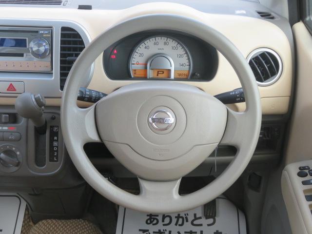 S 禁煙車 社外CDMDチューナー ETC キーレス 社外アルミホイール プライバシーガラス ドアバイザー 電格ミラー タイミングチェーン(16枚目)