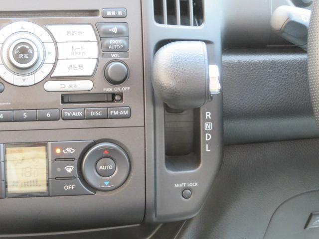 ライダーS ワンオーナー 禁煙車 純正HDDナビ インテリジェントキー 両側パワースライドドア HID フォグ 純正フルエアロ タイミングチェーン Wエアコン 社外アルミホイール プライバシーガラス(11枚目)