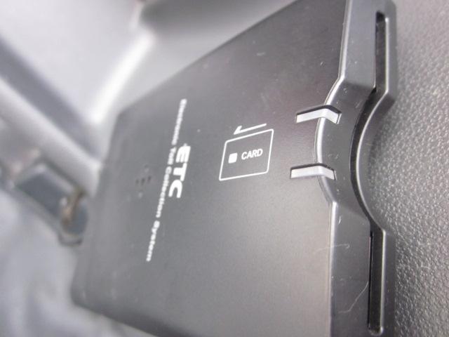 ダイハツ ハイゼットカーゴ スペシャルハイルーフ4速オートマナビTVETCTチェーン