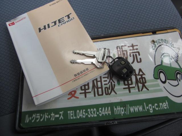 「ダイハツ」「ハイゼットカーゴ」「軽自動車」「神奈川県」の中古車20
