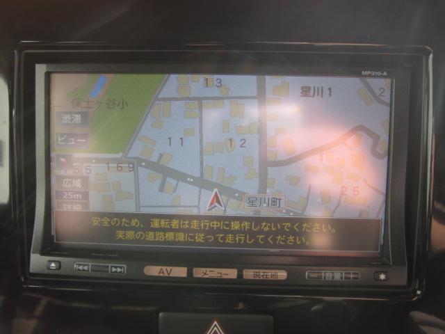 「日産」「モコ」「コンパクトカー」「神奈川県」の中古車14