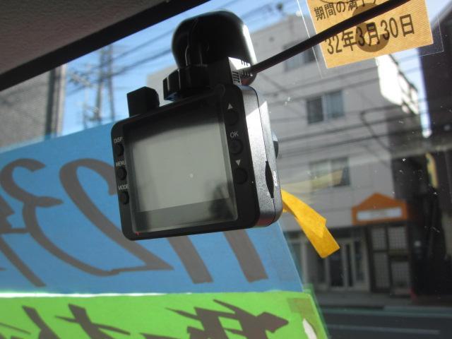 「日産」「モコ」「コンパクトカー」「神奈川県」の中古車16