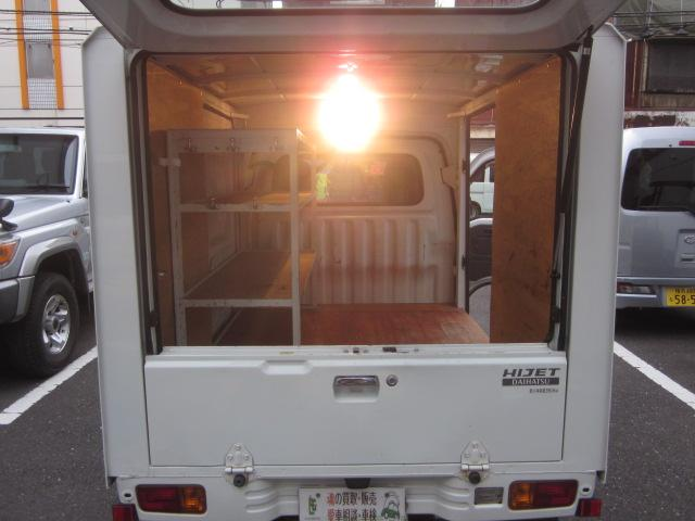 「ダイハツ」「ハイゼットトラック」「トラック」「神奈川県」の中古車11
