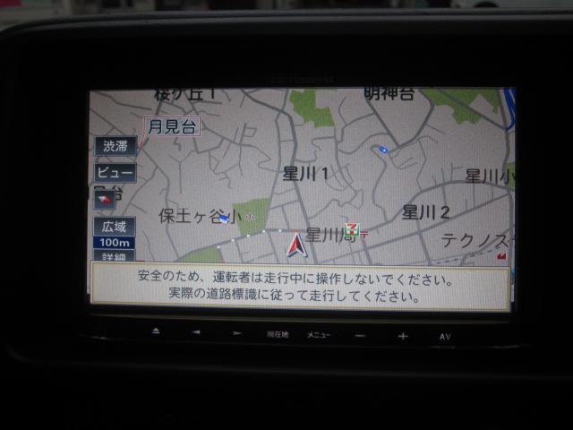 「ダイハツ」「ハイゼットトラック」「トラック」「神奈川県」の中古車17