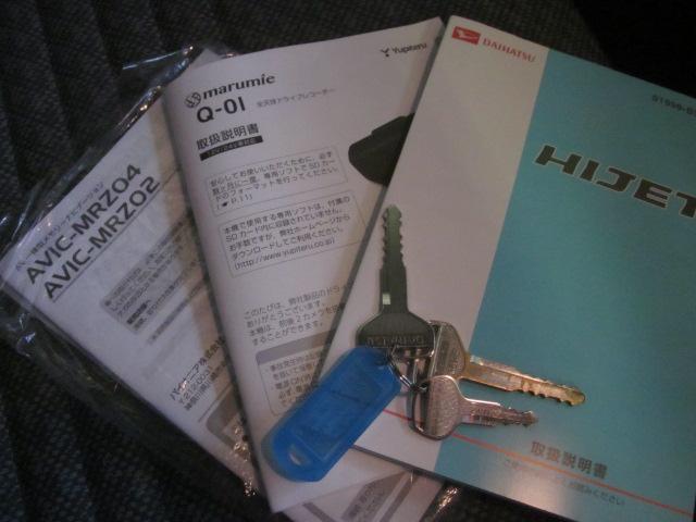 「ダイハツ」「ハイゼットトラック」「トラック」「神奈川県」の中古車20