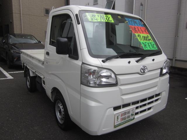 「トヨタ」「ピクシストラック」「トラック」「神奈川県」の中古車2