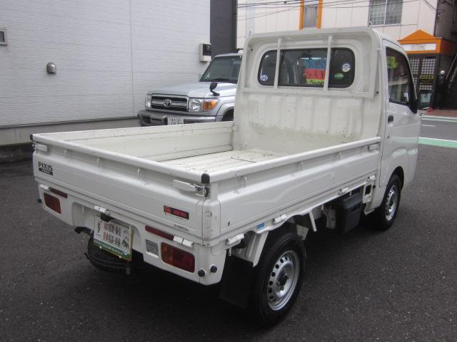 「トヨタ」「ピクシストラック」「トラック」「神奈川県」の中古車5