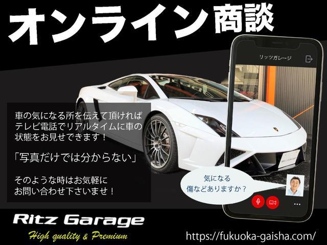 「フェラーリ」「575」「クーペ」「千葉県」の中古車2