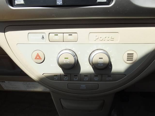 トヨタ ポルテ 130iATフル左側PドアETC助手席車椅子タイプ