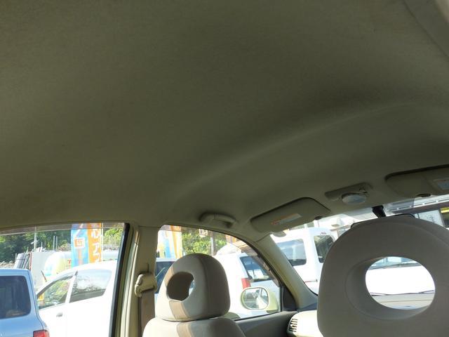 内装は一台一台丁寧にクリーニングしております☆綺麗な車両を見にいらしてください☆