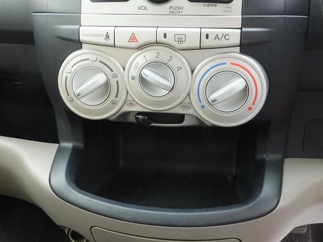 トヨタ パッソ X Fパッケージ純正CDWエアバック