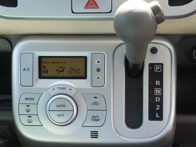 日産 モコ S HDDナビ キーレス ベンチシート
