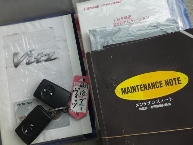 トヨタ ヴィッツ X DVD再生可ナビ キーレス