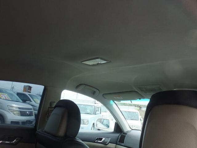 トヨタ マークX SDナビ バックカメラ AW ETC スマートキー