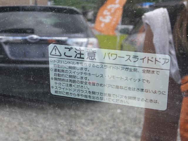 ホンダ フリード G Lパッケージ HDDナビ バックカメラ ETC キーレス