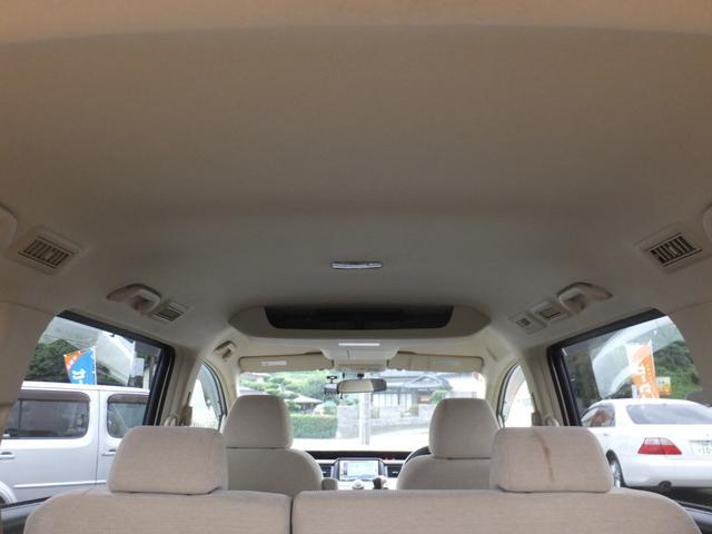 ホンダ ステップワゴン G HDDナビ バックカメラ ETC キーレス  3列シート