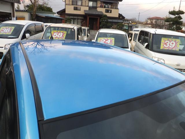 G キーレス ETC 記録簿付き ワンオーナー車 ABS(14枚目)