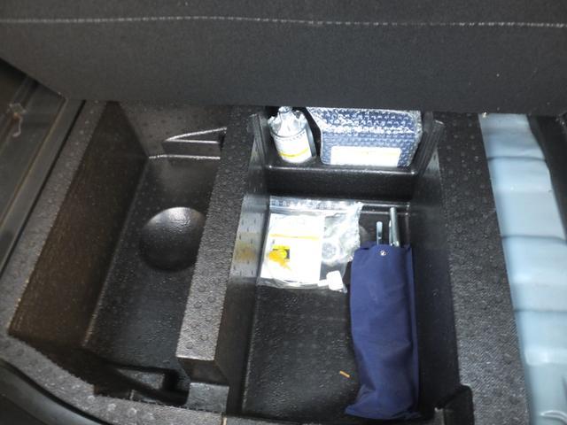 G キーレス ETC 記録簿付き ワンオーナー車 ABS(18枚目)
