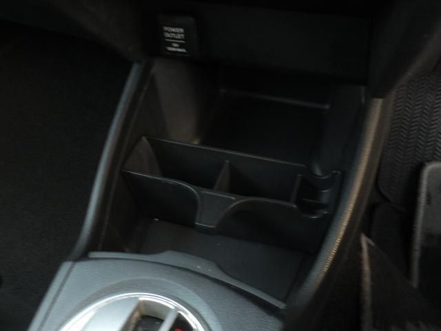 G キーレス ETC 記録簿付き ワンオーナー車 ABS(29枚目)