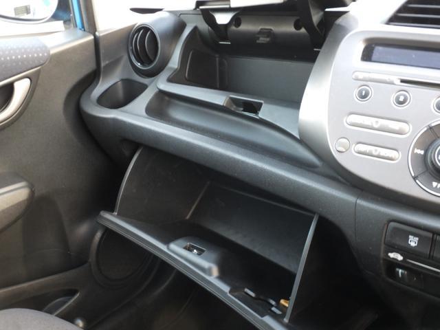 G キーレス ETC 記録簿付き ワンオーナー車 ABS(33枚目)