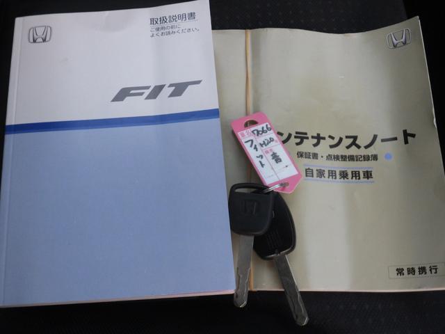 G キーレス ETC 記録簿付き ワンオーナー車 ABS(34枚目)
