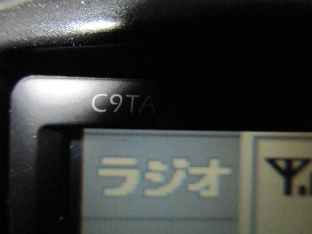 「マツダ」「デミオ」「コンパクトカー」「神奈川県」の中古車36