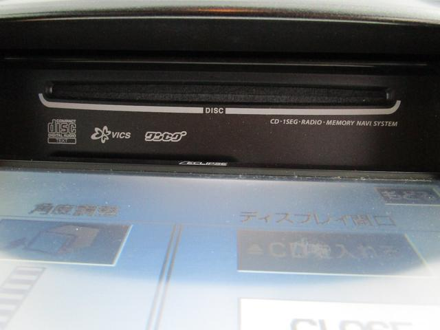 「マツダ」「デミオ」「コンパクトカー」「神奈川県」の中古車37