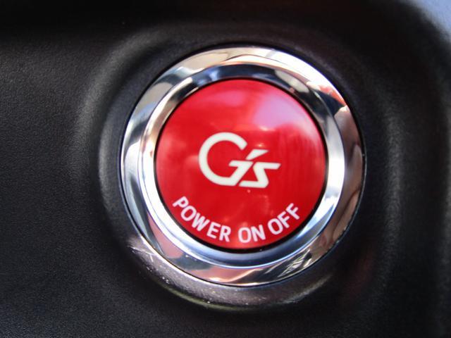G G's アイドリングストップ 衝突安全ボディ(38枚目)