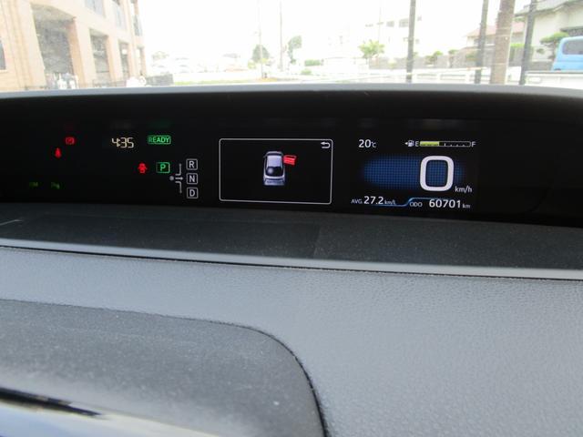 Aツーリングセレクション SDナビ フルセグ バックカメラ 記録簿付き 革シート LEDヘッドライト クリアランスソナー スマートキー アルミホイール(37枚目)