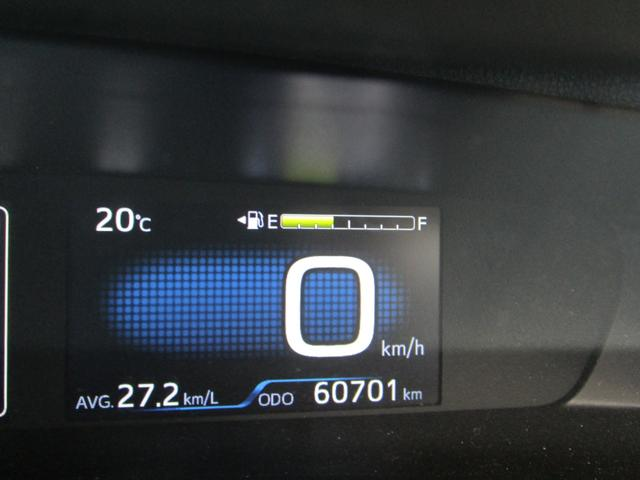 Aツーリングセレクション SDナビ フルセグ バックカメラ 記録簿付き 革シート LEDヘッドライト クリアランスソナー スマートキー アルミホイール(38枚目)