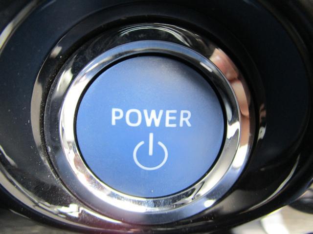 Aツーリングセレクション SDナビ フルセグ バックカメラ 記録簿付き 革シート LEDヘッドライト クリアランスソナー スマートキー アルミホイール(42枚目)