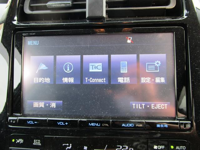 Aツーリングセレクション SDナビ フルセグ バックカメラ 記録簿付き 革シート LEDヘッドライト クリアランスソナー スマートキー アルミホイール(45枚目)