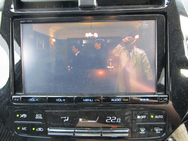 Aツーリングセレクション SDナビ フルセグ バックカメラ 記録簿付き 革シート LEDヘッドライト クリアランスソナー スマートキー アルミホイール(48枚目)