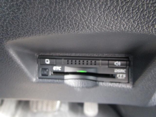 Aツーリングセレクション SDナビ フルセグ バックカメラ 記録簿付き 革シート LEDヘッドライト クリアランスソナー スマートキー アルミホイール(56枚目)
