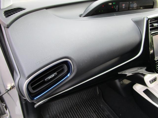 Aツーリングセレクション SDナビ フルセグ バックカメラ 記録簿付き 革シート LEDヘッドライト クリアランスソナー スマートキー アルミホイール(60枚目)