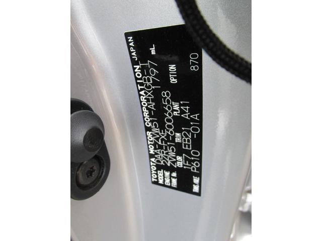 Aツーリングセレクション SDナビ フルセグ バックカメラ 記録簿付き 革シート LEDヘッドライト クリアランスソナー スマートキー アルミホイール(64枚目)