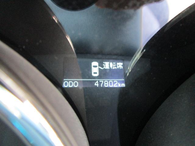 250G リラックスセレクション DVDナビ バックカメラ サイドカメラ パワーシート HID 記録簿付き スマートキー ETC 16インチアルミホイール(35枚目)