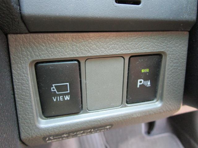 250G リラックスセレクション DVDナビ バックカメラ サイドカメラ パワーシート HID 記録簿付き スマートキー ETC 16インチアルミホイール(42枚目)