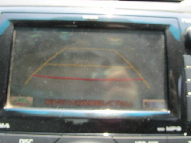 250G リラックスセレクション DVDナビ バックカメラ サイドカメラ パワーシート HID 記録簿付き スマートキー ETC 16インチアルミホイール(45枚目)