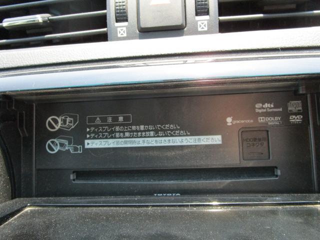 250G リラックスセレクション DVDナビ バックカメラ サイドカメラ パワーシート HID 記録簿付き スマートキー ETC 16インチアルミホイール(46枚目)