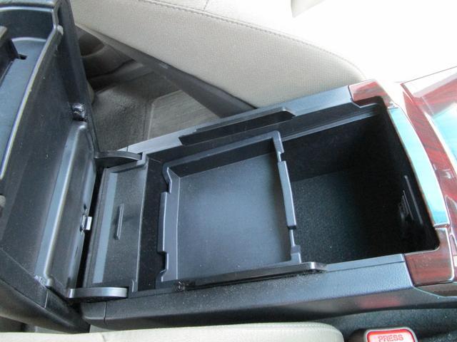 250G リラックスセレクション DVDナビ バックカメラ サイドカメラ パワーシート HID 記録簿付き スマートキー ETC 16インチアルミホイール(52枚目)
