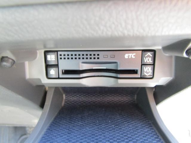 250G リラックスセレクション DVDナビ バックカメラ サイドカメラ パワーシート HID 記録簿付き スマートキー ETC 16インチアルミホイール(56枚目)