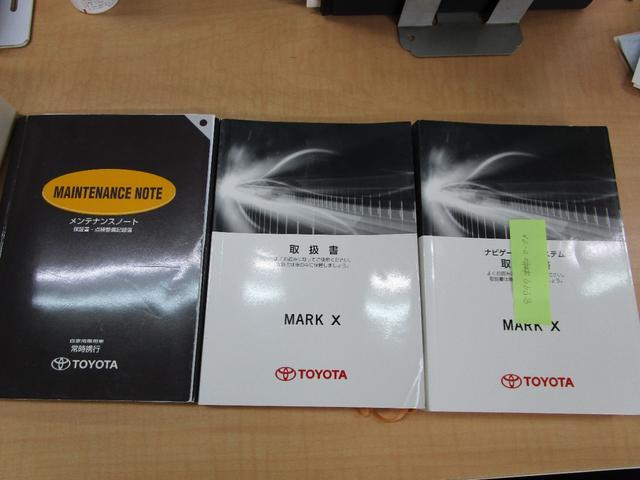 250G リラックスセレクション DVDナビ バックカメラ サイドカメラ パワーシート HID 記録簿付き スマートキー ETC 16インチアルミホイール(66枚目)