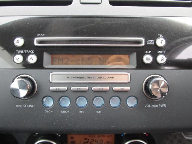 1.2XG スマートキー 禁煙車 CD再生 エアコン パワーウィンドウ パワーステアリング 修復歴無(42枚目)